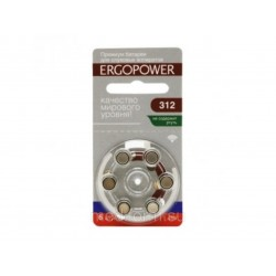 Батарейки для слуховых аппаратов ErgoPower  312