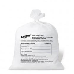 Пакет д/сбора мед.отходов
