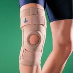 Бандаж на коленный сустав (наколенник) 1030 р.S