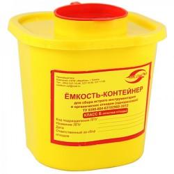 Емкость-контейнер (ЕК) для сбора колюще-реж. отходов, кл.Б