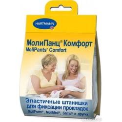 Штанишки для фиксации прокладок MOLIPANTS COMFORT